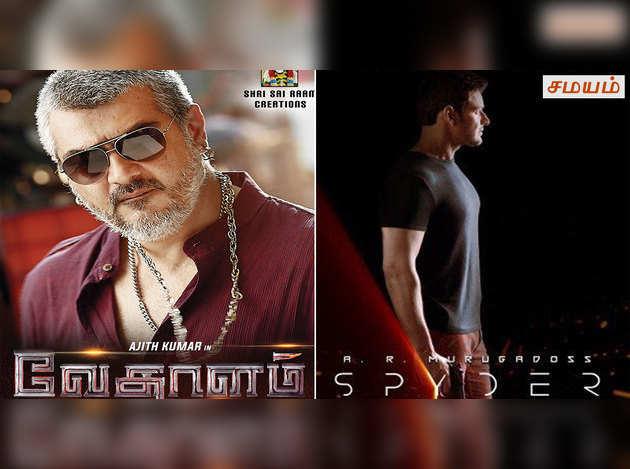 Vedalam-Movie-Posters-09-10-2015-2