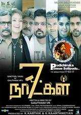 7 naatkal movie review