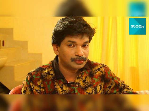 SPSamayam