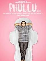 phullu movie review in hindi