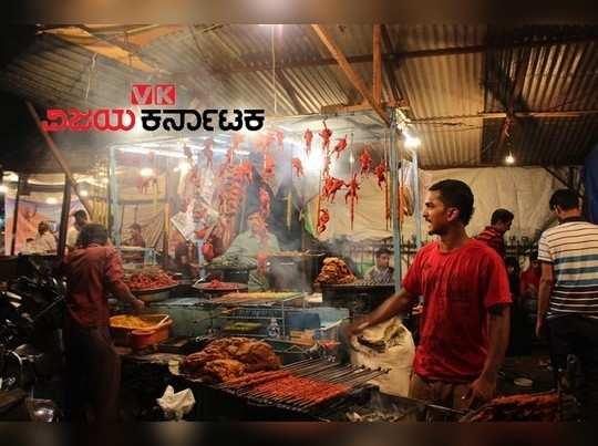 ರಂಜಾನ್ ವಿಶೇಷ: ಬೆಂಗಳೂರಿನಲ್ಲಿ ಬಾಯಿ ಚಪ್ಪರಿಸಲು ಇಲ್ಲಿಗೆ ಭೇಟಿ ನೀಡಿ