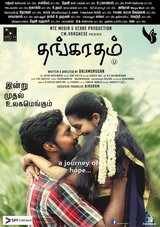 thangaratham movie review