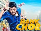 bank-chor-thumb