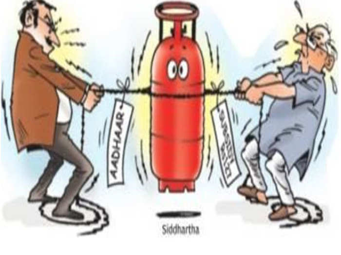 gas-subsidy