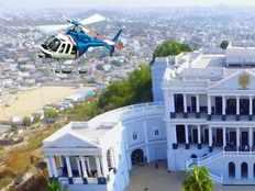 ramjan toffa govt slashes rate of helicopter joy rides