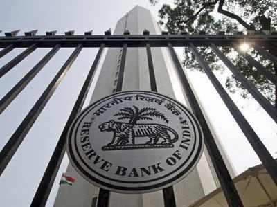 रिजर्व बैंक ऑफ इंडिया।
