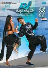 allu arjun new telugu movie duvvada jagannadham review