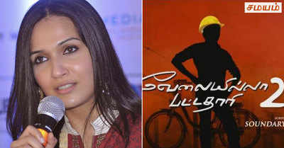 kannada-director-angry-with-soundarya-rajinikanth