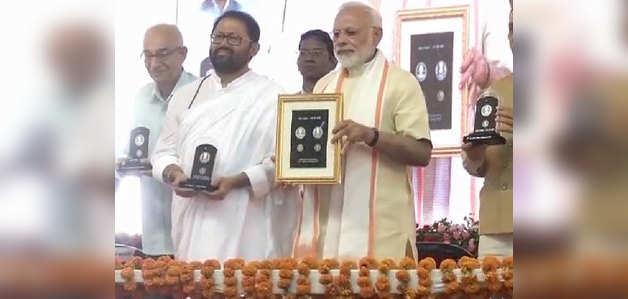 पीएम मोदी ने श्रीमद राजचन्द्र पर स्मारक डाक टिकट और सिक्का जारी किया