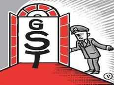 gst the game changer of indian economy is going to happens today