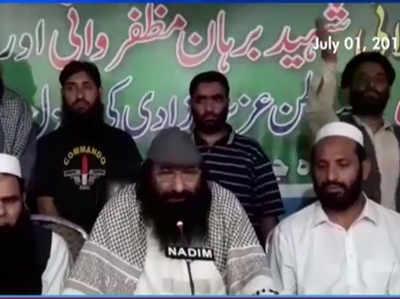 हिज्बुल मुजाहिद्दीन चीफ सैयद सलाउद्दीन ने भारत में आतंकी हमलों की बात स्वीकारी