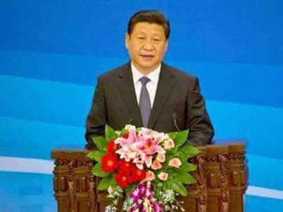 चीनी राष्ट्रपति शी चिनफिंग (फाइल फोटो)
