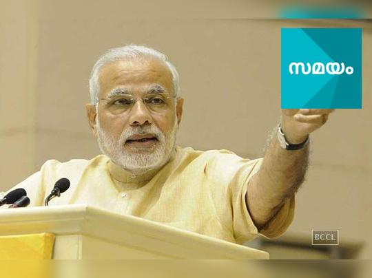 ജി20 സമ്മേളനം: മോദി ബ്രിക്സ് നേതാക്കളെ കണ്ടു