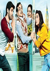 guest iin london movie review in hindi
