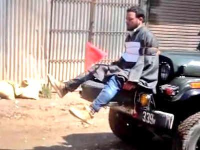पत्थरबाजों को रोकने के लिए जीप पर बांधे गए युवक को जम्मू कश्मीर सरकार देगी 10 लाख रुपये