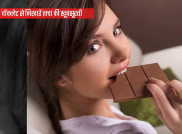 benefits of eating chocolate for skin
