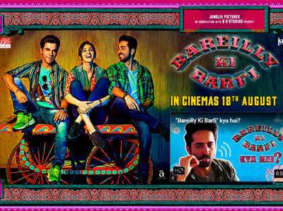 फिल्म 18 अगस्त को सिनेमाघरों में दस्तक देगी।