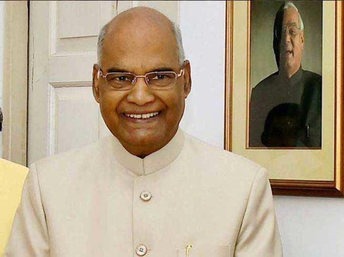 हे आहेत भारताचे आजपर्यंतचे राष्ट्रपती