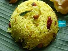 how to cook lemon rice