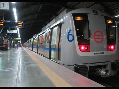 सोमवार को मेट्रो कर्मचारी जा सकते हैं हड़ताल पर