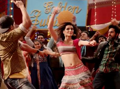 बरेली की बर्फी फिल्म का 'स्वीटी तेरा ड्रामा' गाना नहीं सुना तो क्या सुना