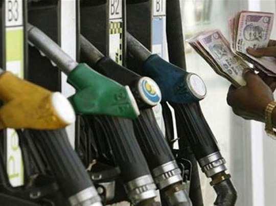 भोपाल में आज पेट्रोल और डीजल की कीमत