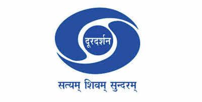 doordarshan-recruitment-2015-notification