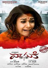 nayantharas vasuki telugu movie review and rating