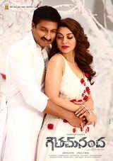 goutham nanda telugu movie review and rating