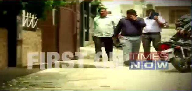 NIA ने अलगाववादी नेता सैयद अली गिलानी के करीबी कारोबारी के घर  मारे छापे