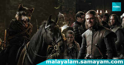 game of thrones fb