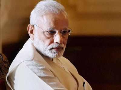 पीएम नरेंद्र मोदी। (फाइल फोटो)