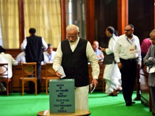 उपराष्ट्रपती निवडणूक: ७६१ खासदारांचं मतदान