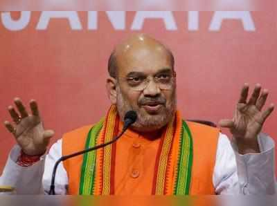 अब तमिलनाडु पहुंचेंगे अमित शाह, बीजेपी में शामिल हो सकते हैं कई DMK, AIADMK नेता