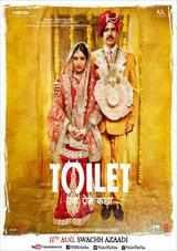 toilet ek prem katha movie review in telugu
