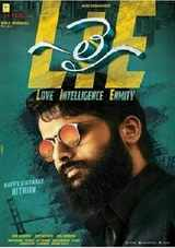 nithiin new telugu movie lie review