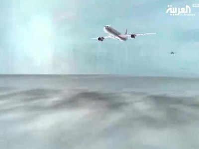 सऊदी के अल-अरबिया न्यूज नेटवर्क पर दिखाए गए इस विडियो का एक दृश्य...