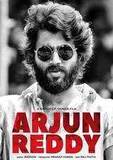 vijay deverakonda arjun reddy telugu movie review live updates