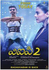 dhanush vip 2 telugu movie review rating