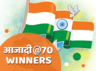 winners of nbt independence day contest
