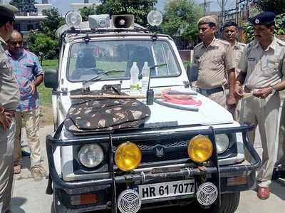 जिप्सी से हरियाणा पुलिस ने वॉकी-टॉकी भी बरामद किया है