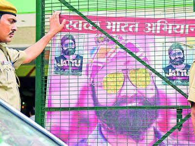 रेप के आरोपी राम रहीम को 20 साल की सजा हुई है