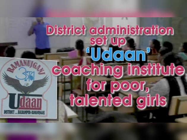 छत्तीसगढ़: जिला प्रशासन ने गरीब, प्रतिभाशाली लड़कियों के लिए 'उदय' कोचिंग इंस्टीट्यूट की स्थापना की