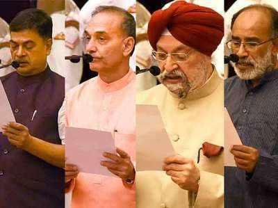 चार पूर्व नौकरशाह बने मोदी के मंत्री।