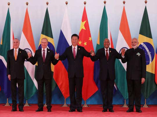 ब्रिक्स देशों का घोषणापत्र पाकिस्तान ने किया खारिज