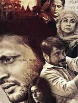 Sameer movie review in hindi