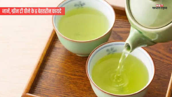 know these 6 benefits of green tea