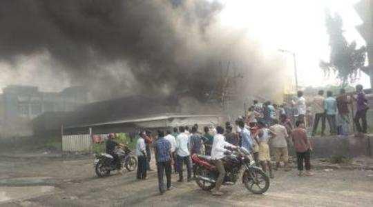 chemical comapany: केमिकल कंपनीला आग - fire at