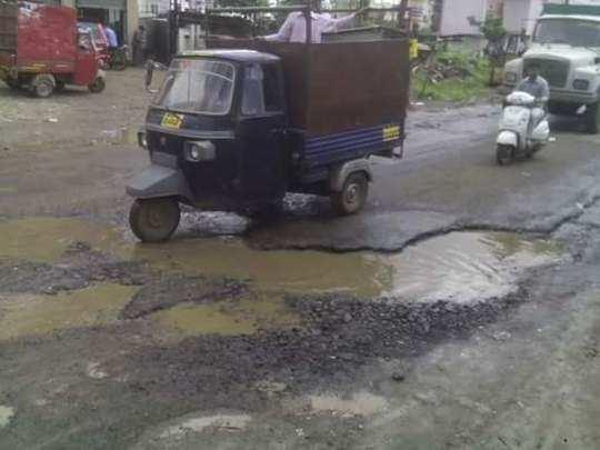 worst road in Narhe grampanchyat pune