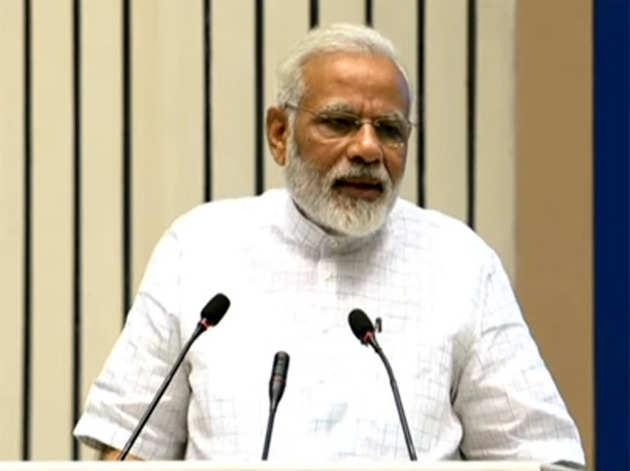 फोटो: प्रधानमंत्री नरेंद्र मोदी (ANI)